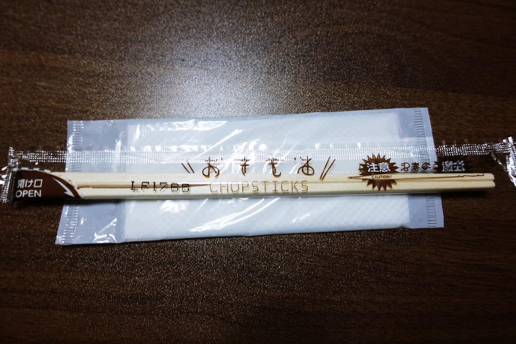 f:id:yukimura4:20200826130956j:plain