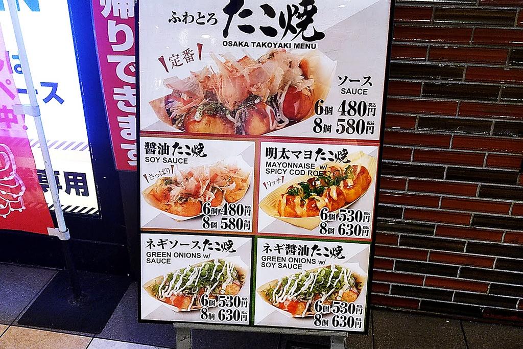 f:id:yukimura4:20200828074923j:plain