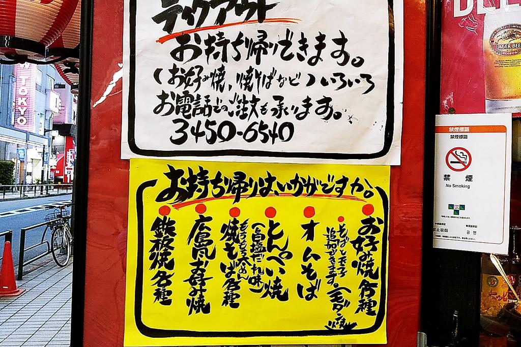 f:id:yukimura4:20200829071141j:plain