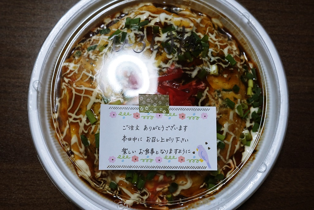 f:id:yukimura4:20200829071151j:plain