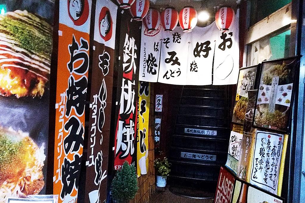 f:id:yukimura4:20200829071243j:plain