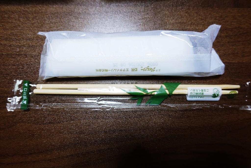 f:id:yukimura4:20200831205835j:plain