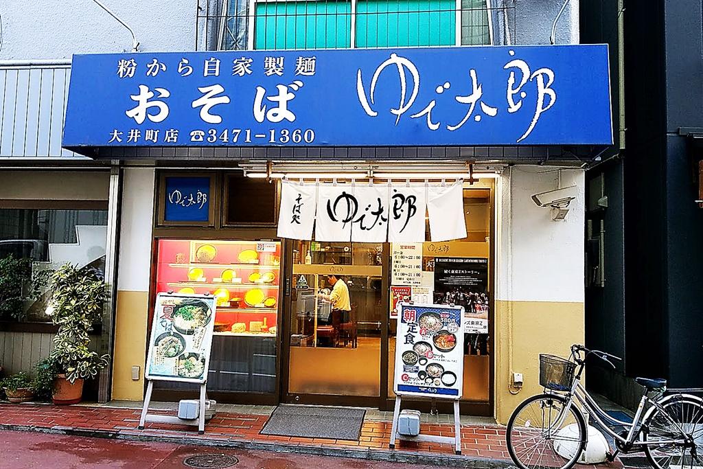f:id:yukimura4:20200901110209j:plain