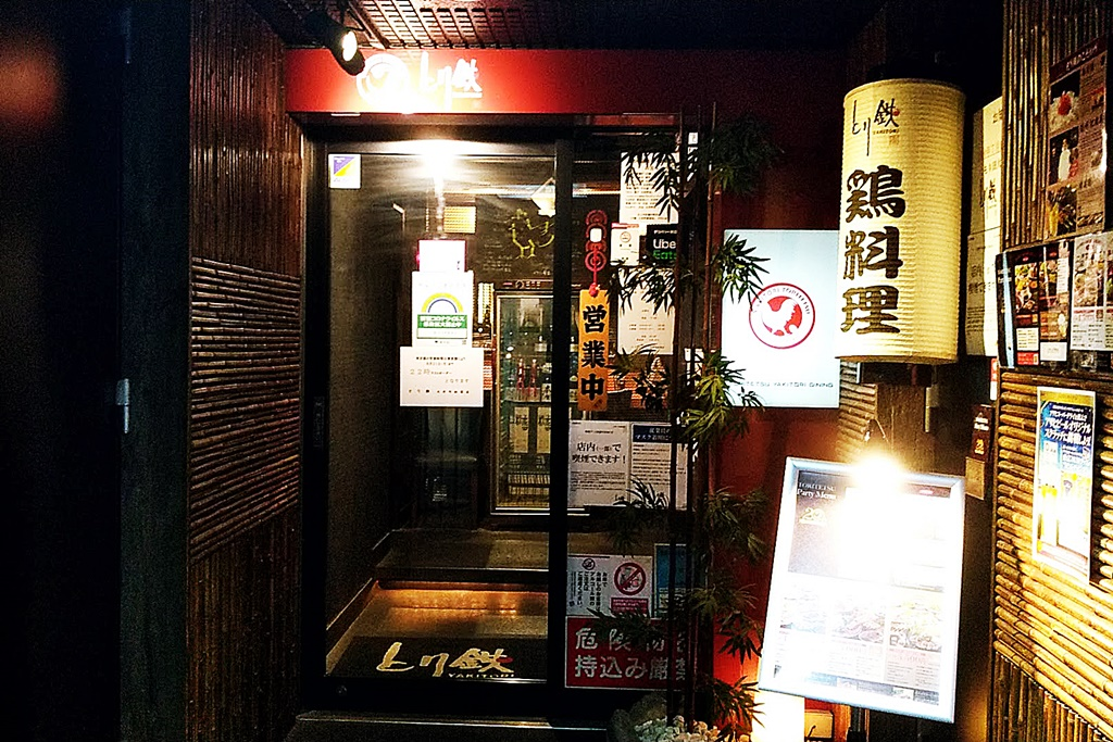 f:id:yukimura4:20200901204536j:plain