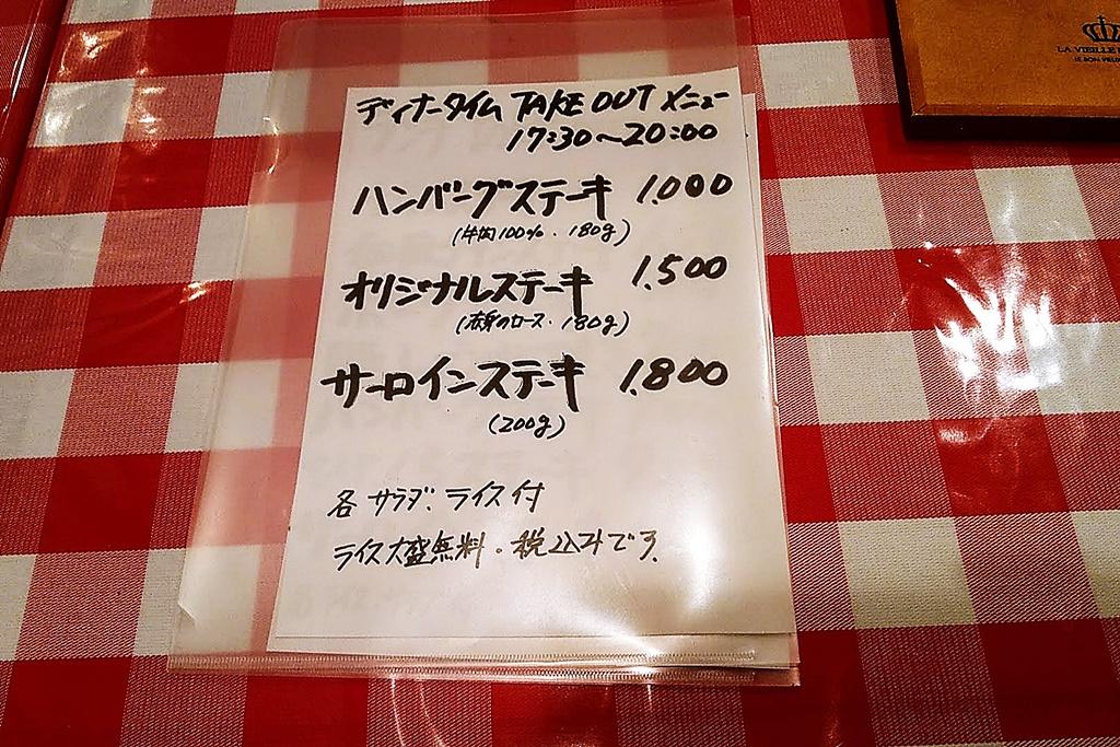 f:id:yukimura4:20200902132157j:plain