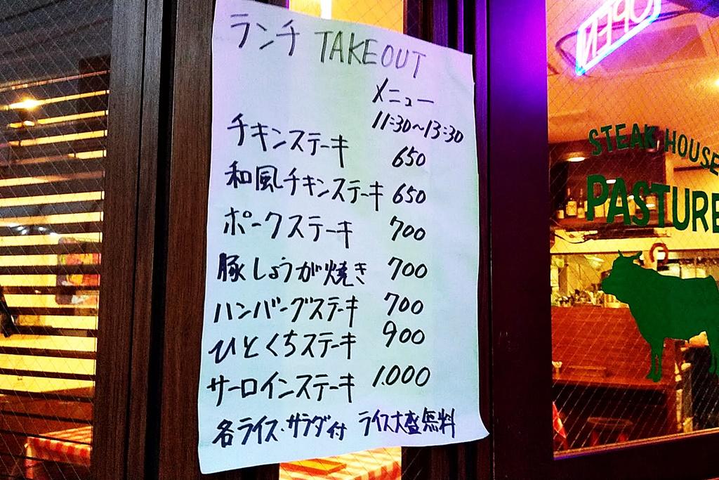 f:id:yukimura4:20200906100531j:plain