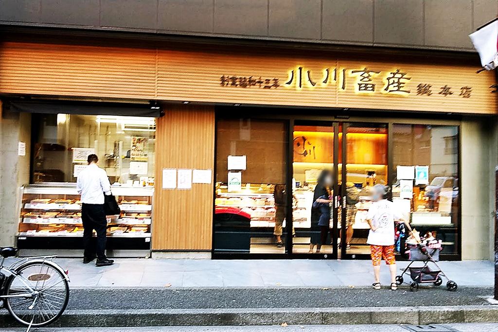 f:id:yukimura4:20200906194242j:plain