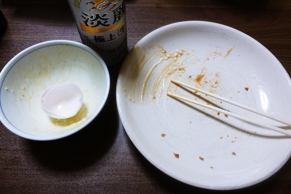 f:id:yukimura4:20200906194338j:plain