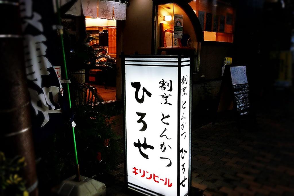 f:id:yukimura4:20200907130125j:plain