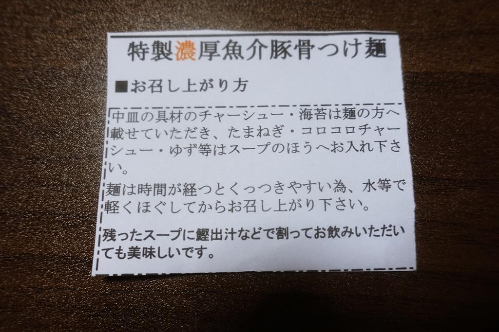 f:id:yukimura4:20200908065958j:plain