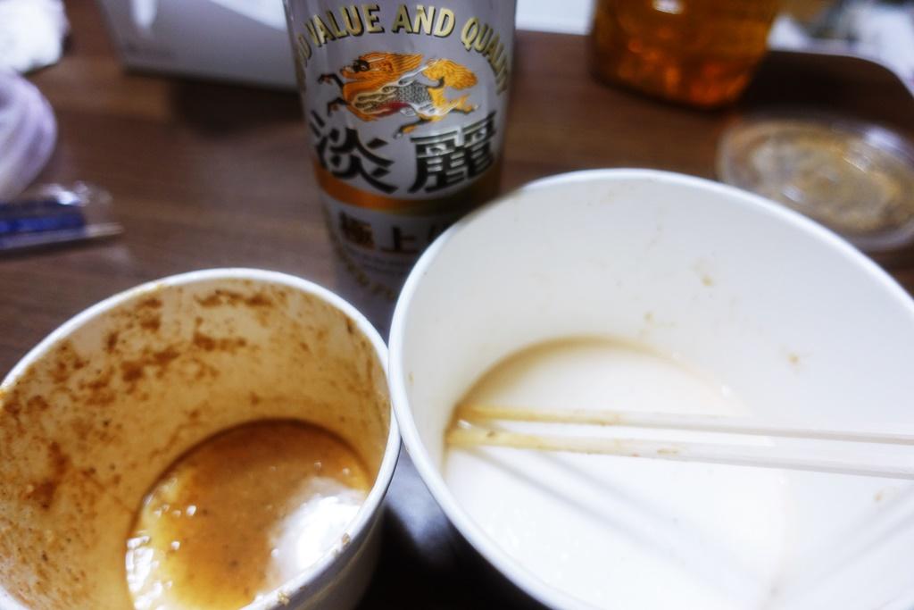 f:id:yukimura4:20200908070127j:plain