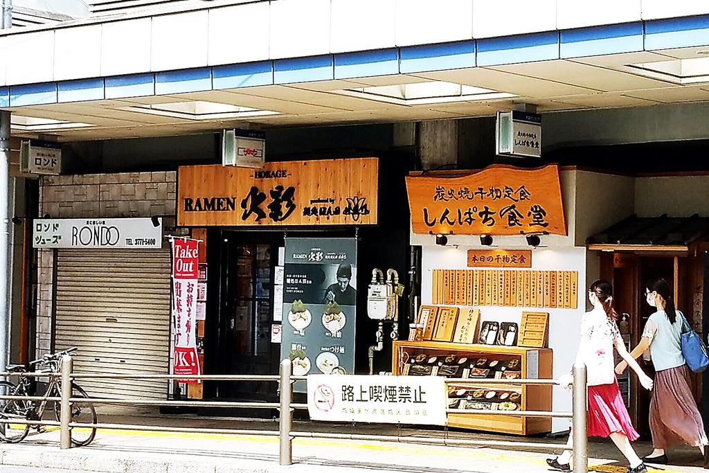 f:id:yukimura4:20200908073637j:plain