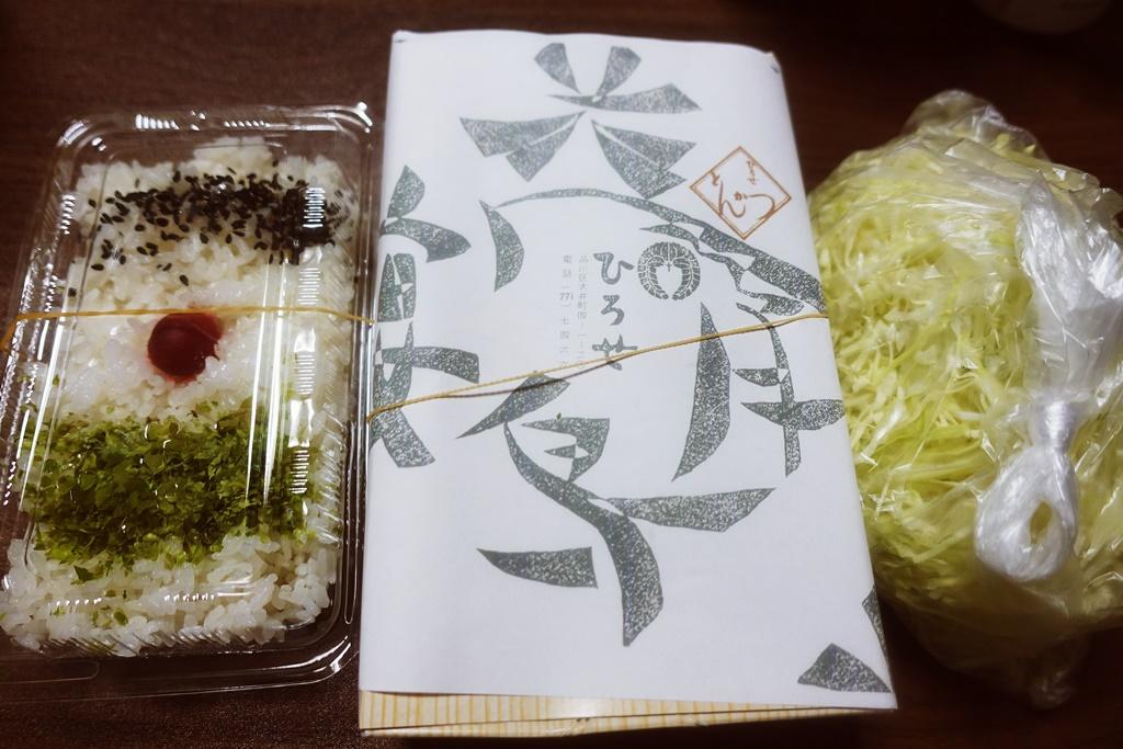 f:id:yukimura4:20200908165935j:plain