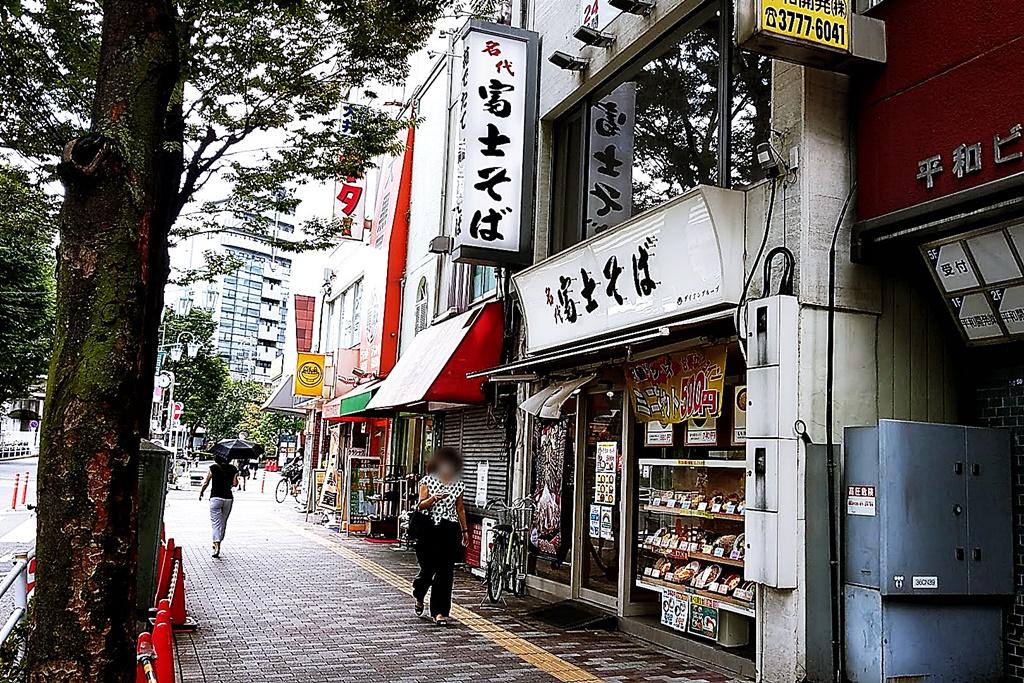 f:id:yukimura4:20200909125941j:plain