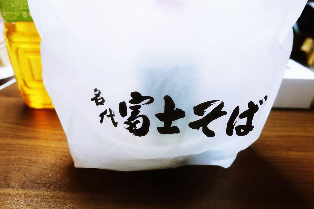 f:id:yukimura4:20200909125953j:plain