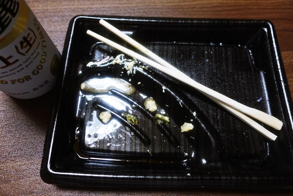 f:id:yukimura4:20200911080121j:plain