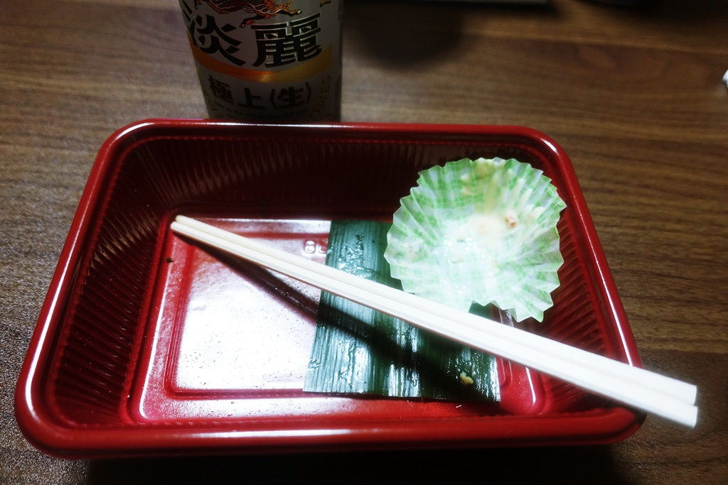f:id:yukimura4:20200912172104j:plain