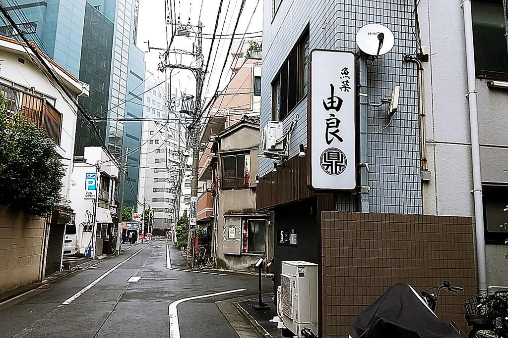 f:id:yukimura4:20200912172109j:plain