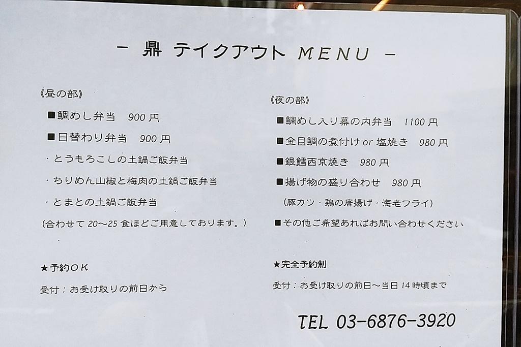 f:id:yukimura4:20200912172118j:plain