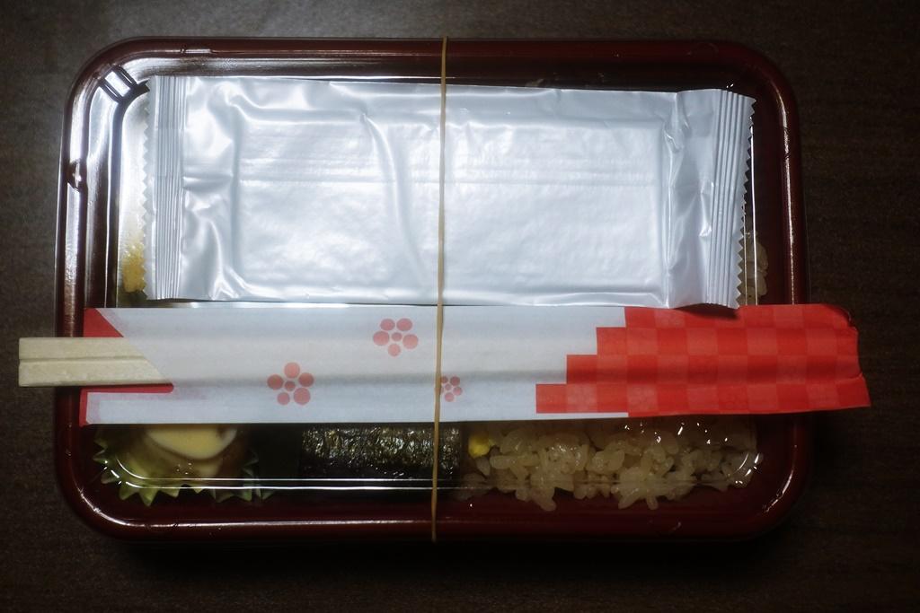 f:id:yukimura4:20200912172121j:plain