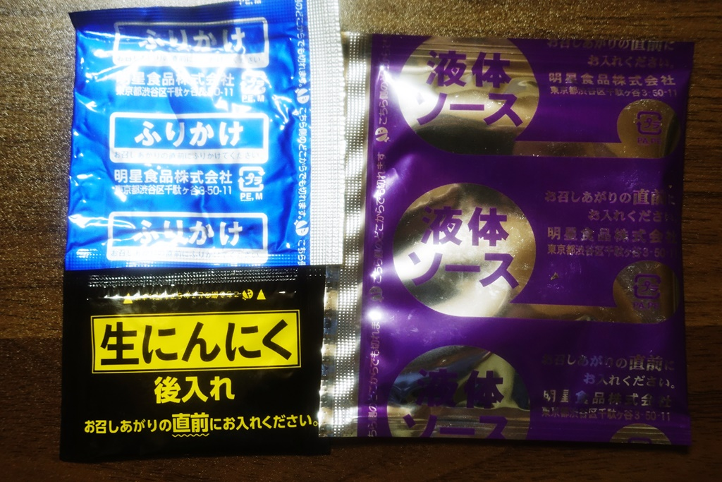 f:id:yukimura4:20200913170901j:plain