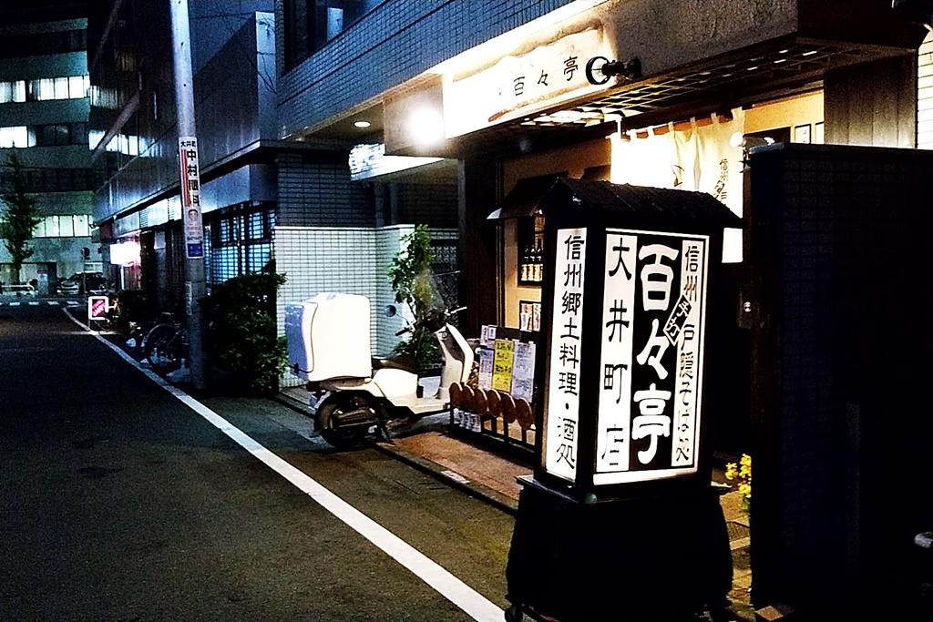 f:id:yukimura4:20200915152800j:plain