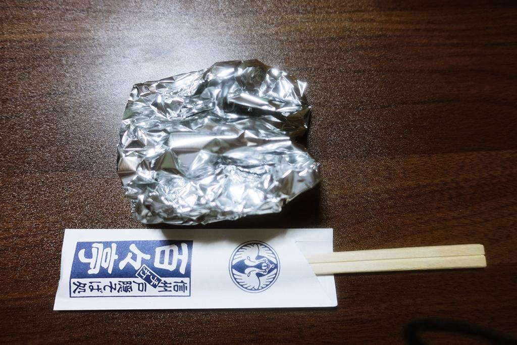 f:id:yukimura4:20200915152835j:plain