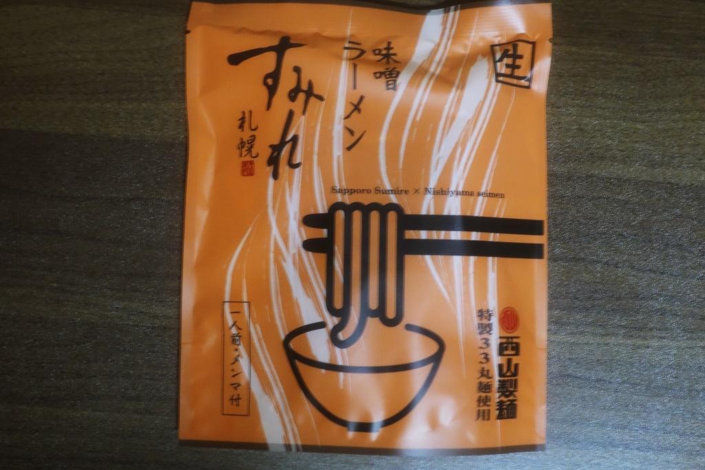 f:id:yukimura4:20200918071013j:plain