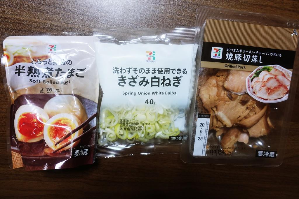 f:id:yukimura4:20200918071029j:plain