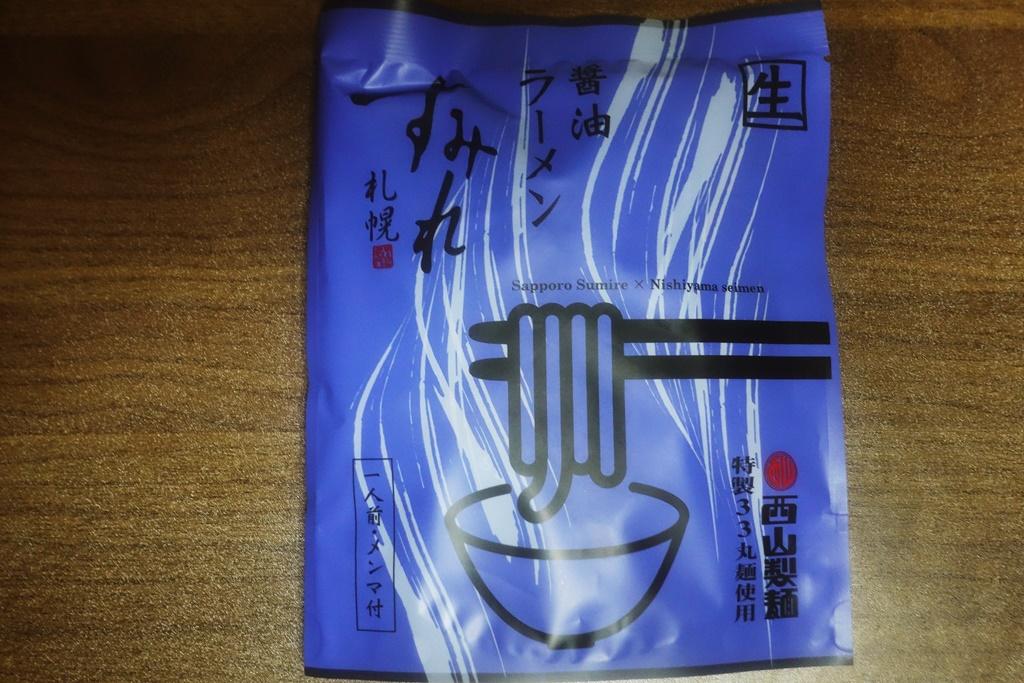 f:id:yukimura4:20200918132213j:plain