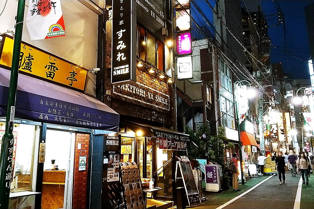 f:id:yukimura4:20200920012557j:plain