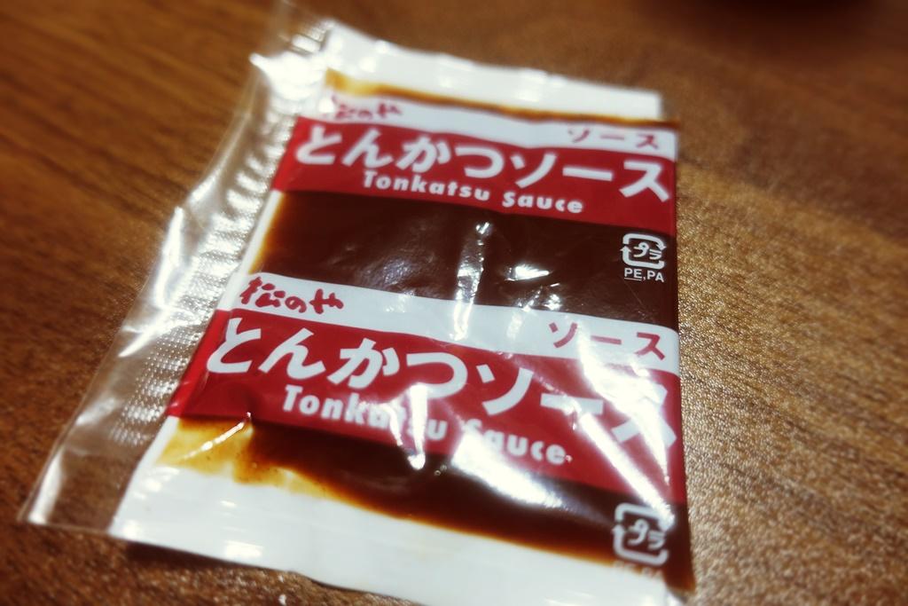 f:id:yukimura4:20200921074214j:plain