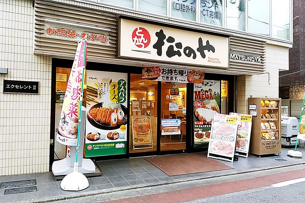f:id:yukimura4:20200921074250j:plain