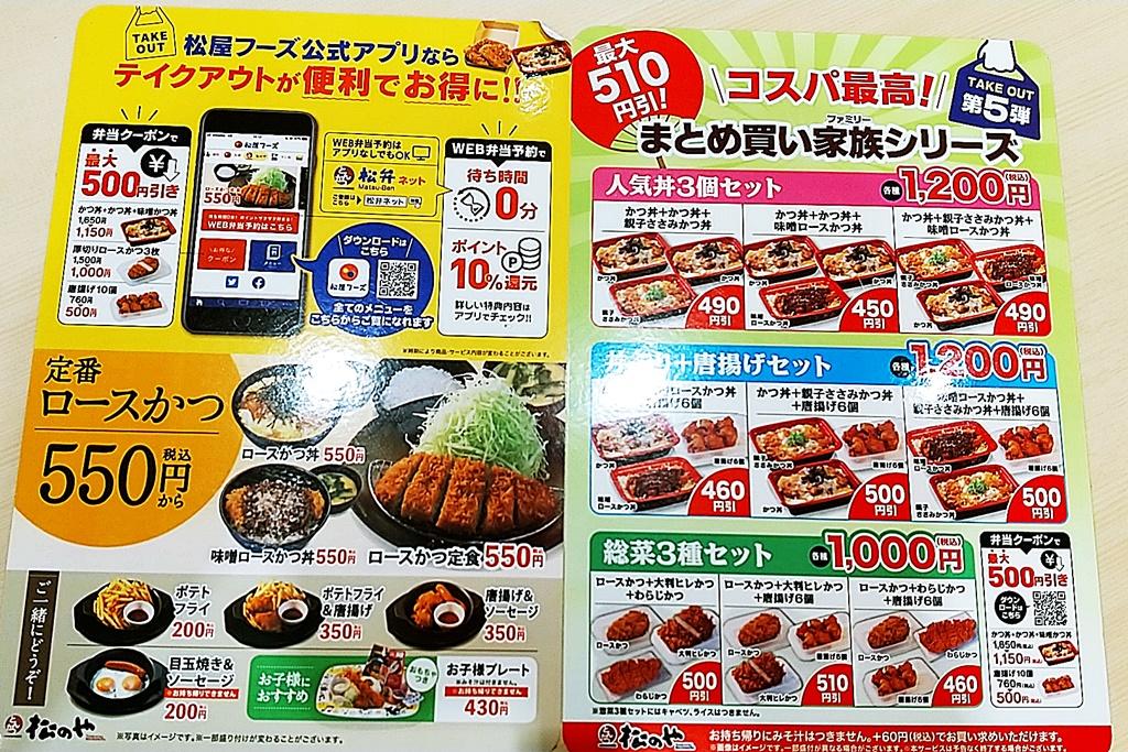 f:id:yukimura4:20200921074300j:plain