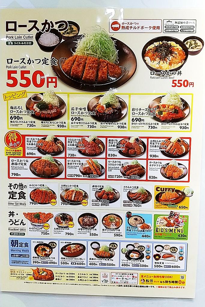 f:id:yukimura4:20200921074305j:plain