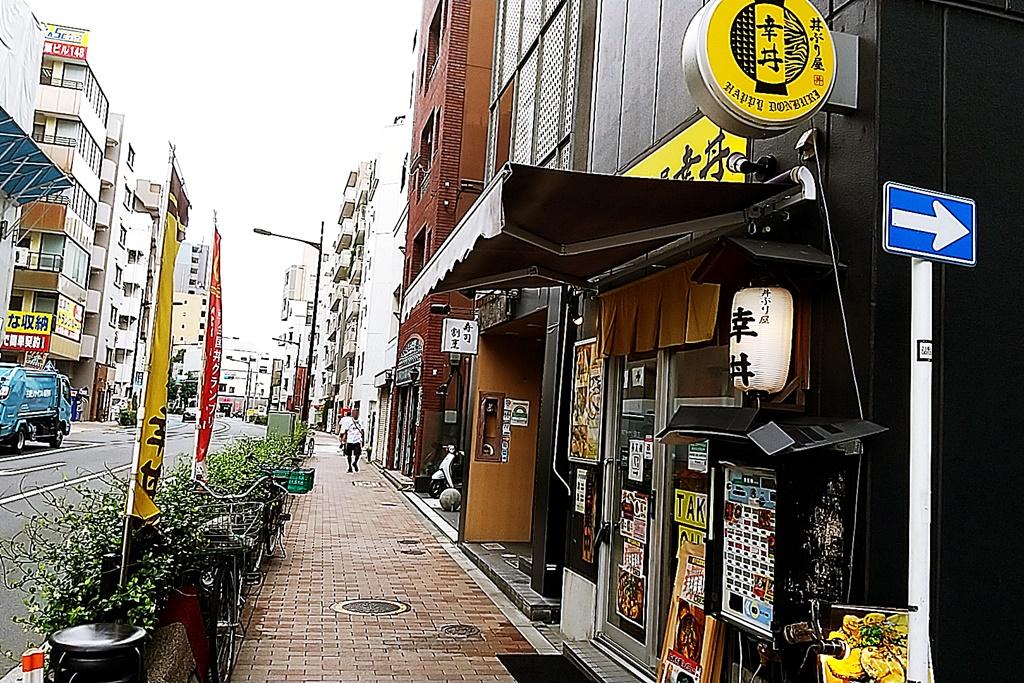 f:id:yukimura4:20200922082605j:plain