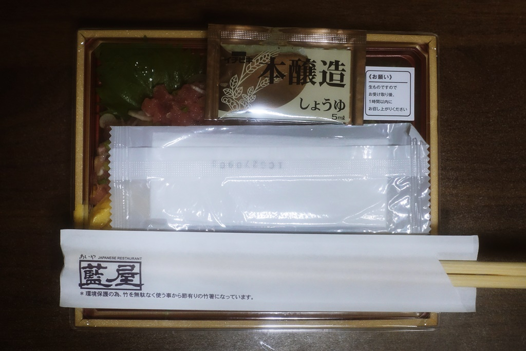 f:id:yukimura4:20200923175711j:plain