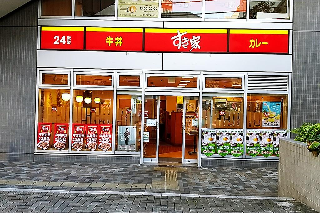 f:id:yukimura4:20200925084645j:plain