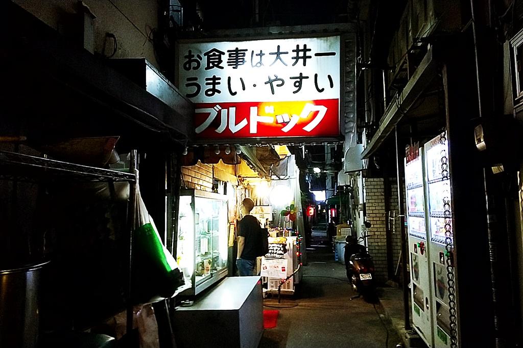 f:id:yukimura4:20200927065339j:plain
