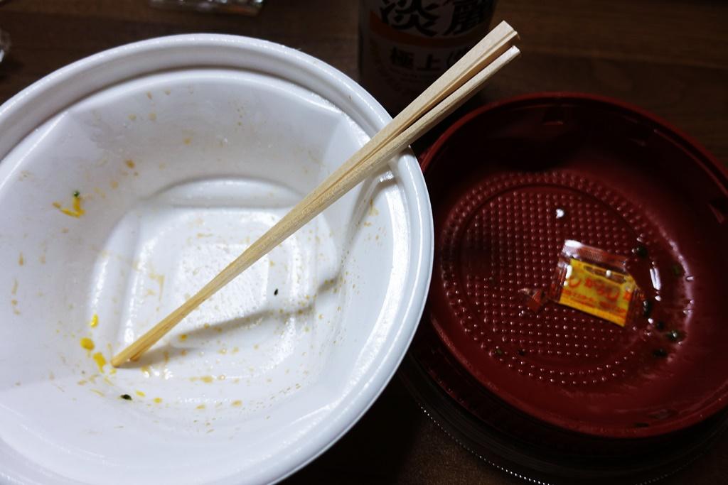 f:id:yukimura4:20200930183708j:plain