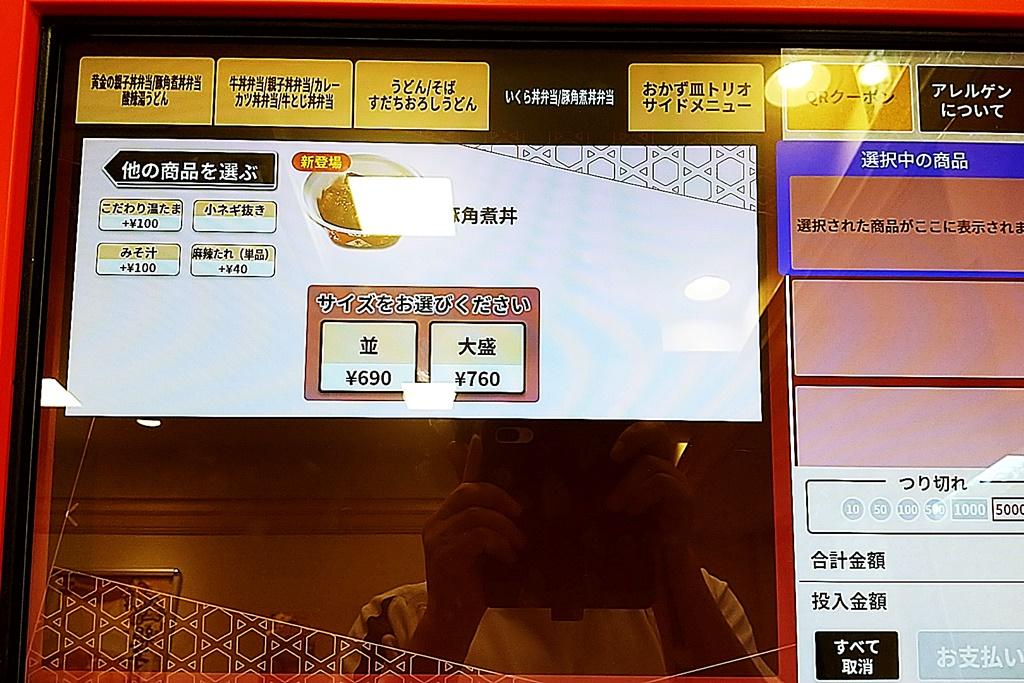 f:id:yukimura4:20200930183725j:plain