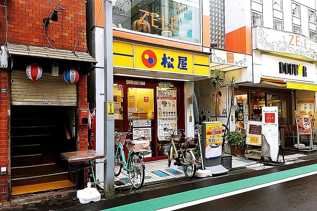 f:id:yukimura4:20201001160438j:plain