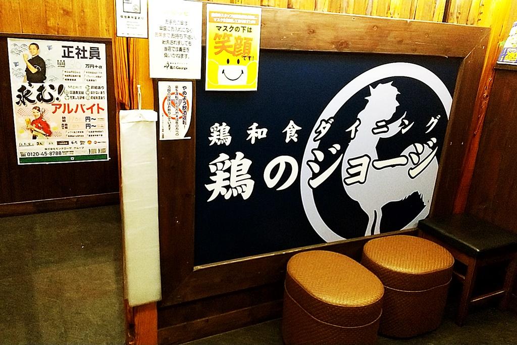 f:id:yukimura4:20201002071321j:plain