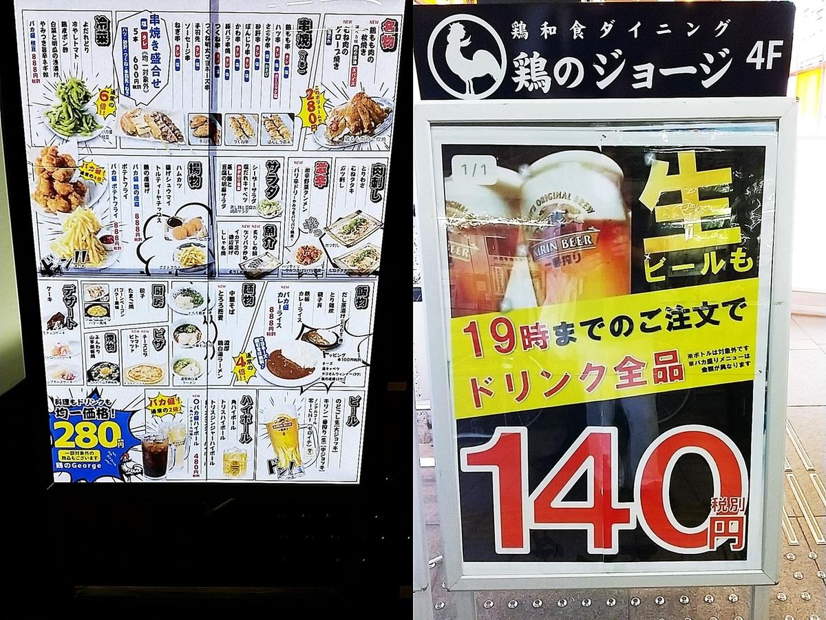 f:id:yukimura4:20201002071329j:plain