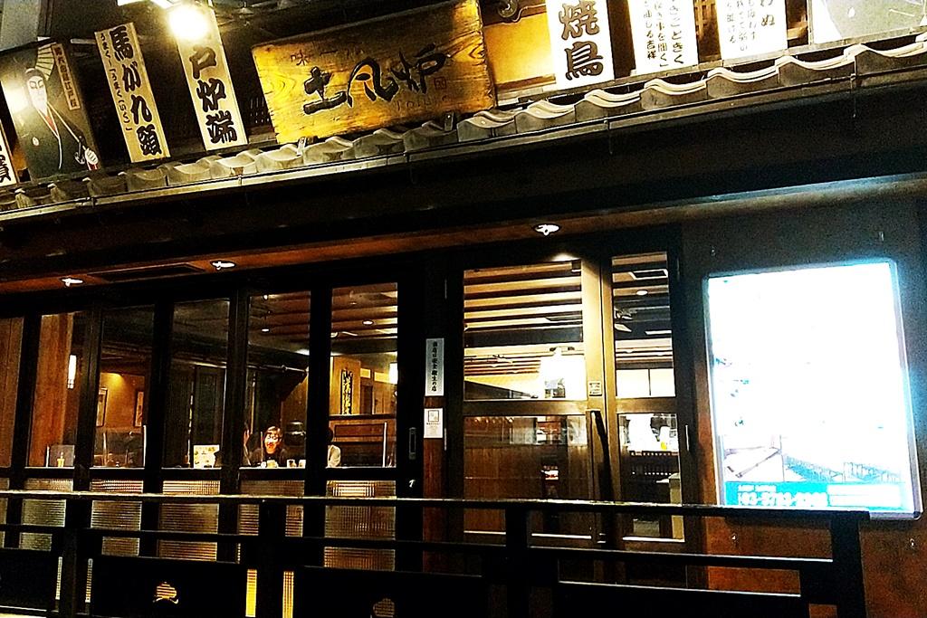f:id:yukimura4:20201003025001j:plain