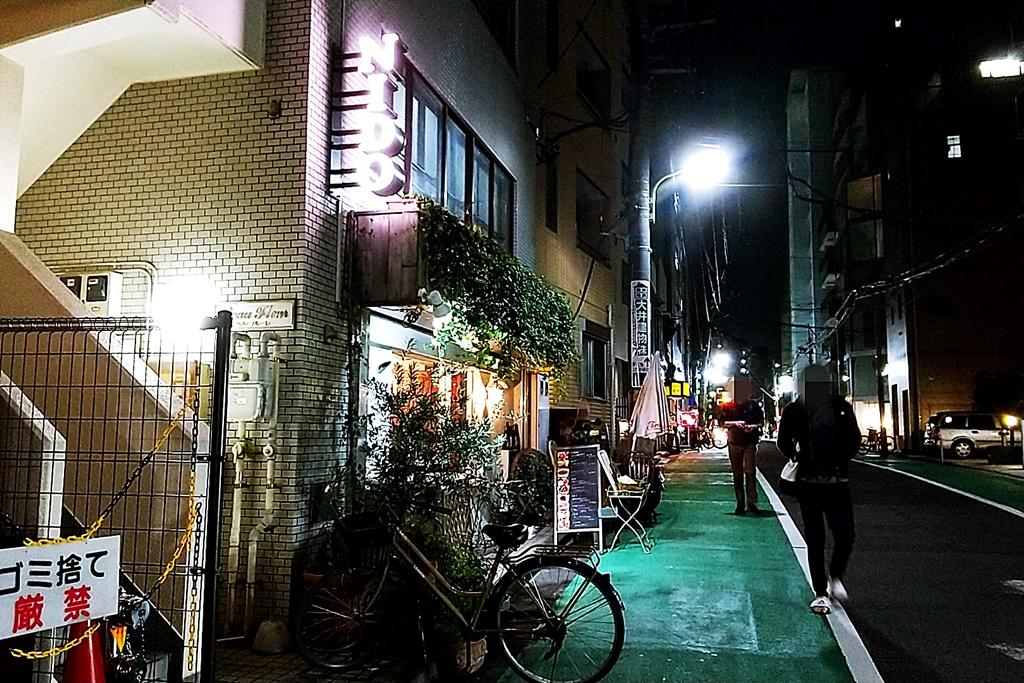 f:id:yukimura4:20201003025207j:plain