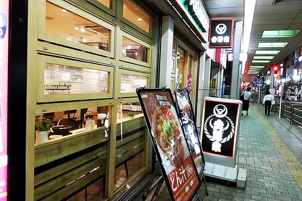 f:id:yukimura4:20201006075617j:plain