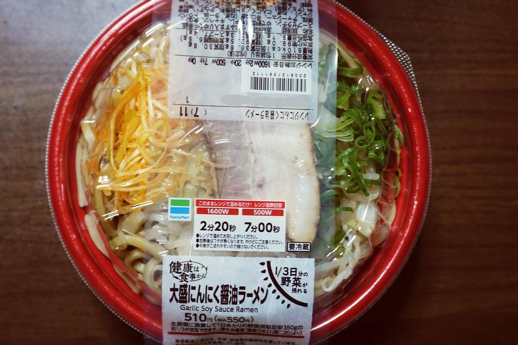 f:id:yukimura4:20201008062251j:plain