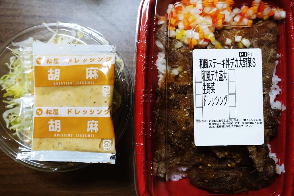 f:id:yukimura4:20201008162013j:plain