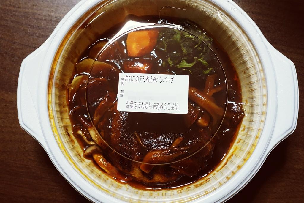 f:id:yukimura4:20201009111558j:plain